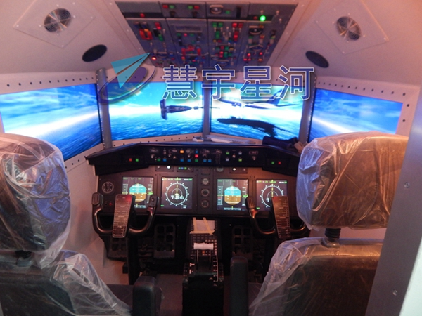 飞机驾驶舱,民航飞行模拟器驾驶舱