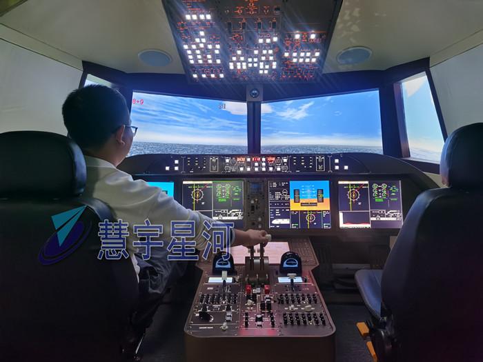 c919大型客机_C919飞行模拟器-飞行模拟器-北京慧宇星河科技有限公司